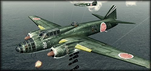 Mitsubishi G4M 'Betty'