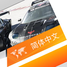 The Feral website is now available in Simplified Chinese