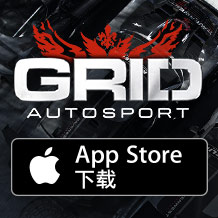 Console-quality racing on iOS… in Simplified Chinese! Free language update for GRID Autosport now available.