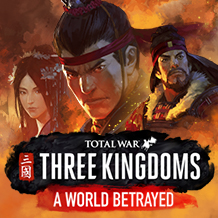《Total War: THREE KINGDOMS – A World Betrayed》章节包于 macOS 和 Linux 燃起新的硝烟!