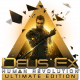 Deus Ex: Human Revolution - Ultimate Edition logo
